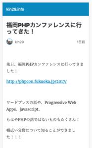 AMP記事イメージ