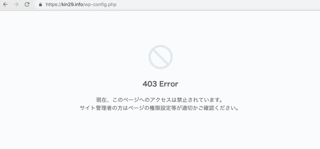 403ページ